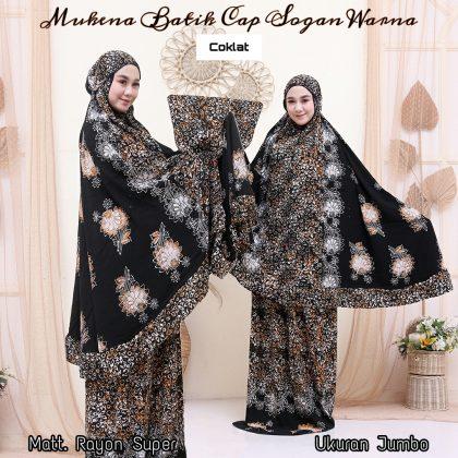 Mukena Batik Pekalongan/ Mukena Batik Solo . Wa : 08156668773